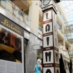 «Лайма» открыла музей шоколада в Риге