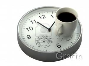 Кофе – отсчет времени
