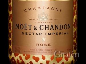 Новогоднее шампанское за $5 000