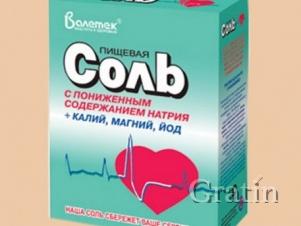 Скоро россияне будут употреблять только йодированную соль