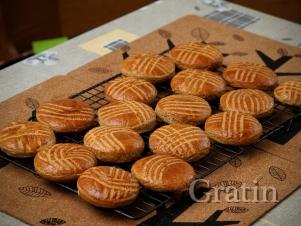 Имбирное печенье с нугой