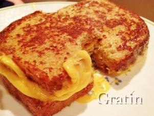 Французские гренки с сыром